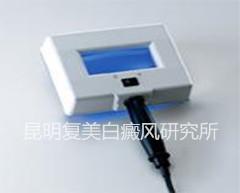 白癜风检测仪器-WOOD灯